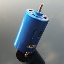 Синяя ракушка 550 корабль модельный двигатель 12V15000RPM 24 V 30000 RPM высокоскоростная синяя сильная лента мотор вентилятора