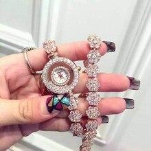 Роскошный Shell Наберите Наручные Часы Супер Флэш Циркон Часы Высококачественной Нержавеющей стали 2 кругов Браслет мода часы для женщин