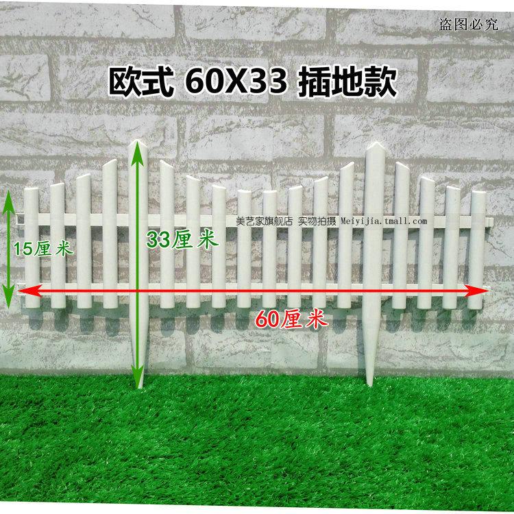 bianco recinzione del giardino-acquista a poco prezzo bianco ... - Recinzioni Da Giardino In Pvc