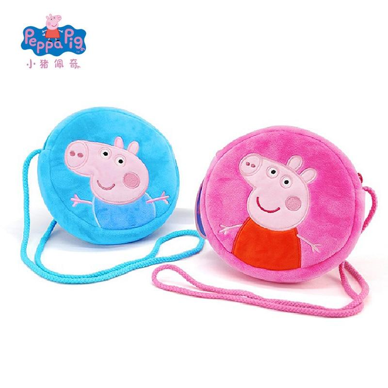 Genuine Peppa Pig George Pig Plush Toys Kids Girls Boys Kawaii Kindergarten Bag Backpack Wallet Money School Bag Phone Bag Dolls