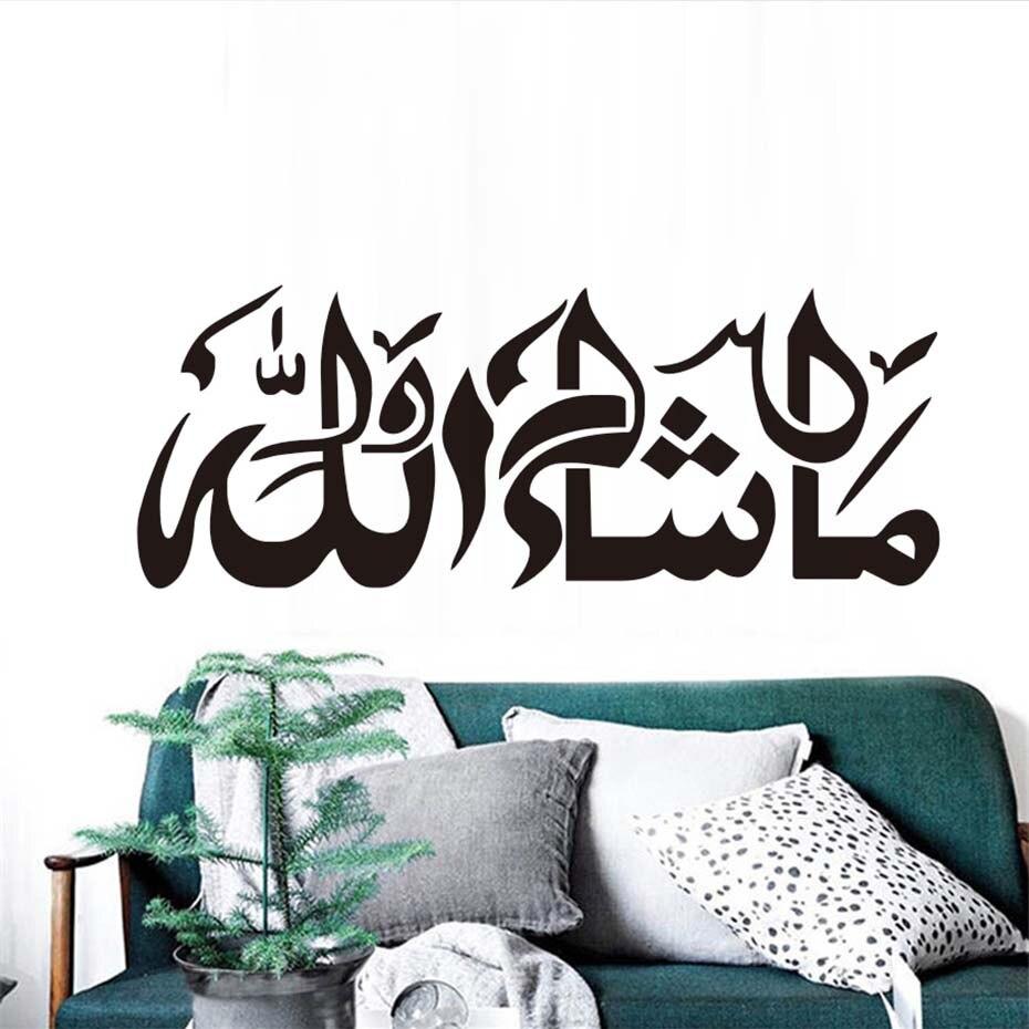 Dctal Muslim Swords Vinyl Wall Decal Arabic Calligraphy Islam Mural Art Wall Sticker Living Room Home Decoration Discounts Sale Home & Garden Wall Stickers