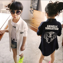 TC spring children's jacket in the long section of Korean children roundneck shirt jacket SY312