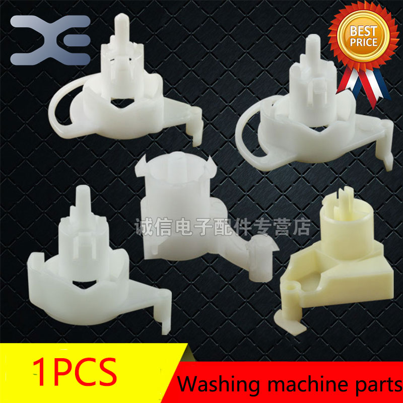 5 Models Washing Machine Parts Drain Switch Drain Fork Washing Machine Drain Switch Cam Spare Parts For A Washing Machine доска для ограждения garden dreams 1 1 м
