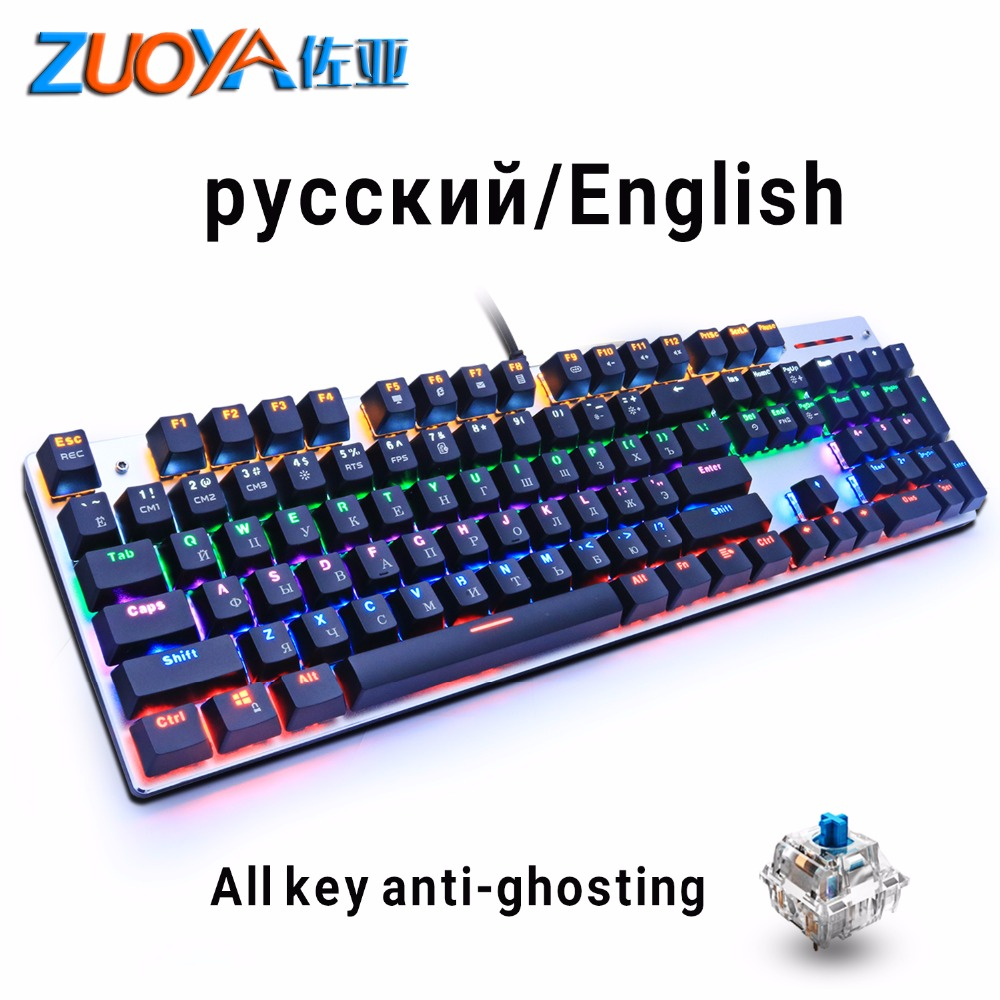ZUOYA Gaming Mechanical Keyboard Anti-Ghosting Blue Switch RGB/Mix lights Backlight Keyboards USB Wired Russian/US for Gamer PC mechanical gaming keyboard optical connection switch rgb backlit anti ghosting waterproof usb wired pro gamer russian stickers