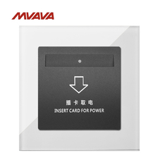 все цены на MVAVA Insert Hotel Card Electrical Socket Luxury Card Power Supply Switch Receptacle Luxury White Crystal Glass Free Shipping онлайн