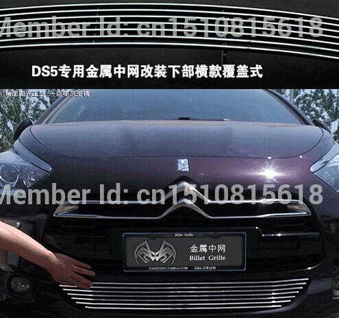 Quality Stainless steel Car front bumper Mesh Grille Around Trim Racing Grills 2014-2016 for Citroen  DS5 DS5LS abs chrome front grille around trim racing grills trim for 2013 hyundai santa fe ix45
