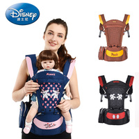 Ergonomic Baby Sling Carrier Infant Hipseat Carrier Front Facing Kangaroo Baby Wrap Sling for Baby Travel 0 36 M