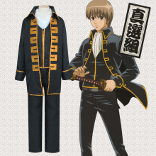 цены Anime Gintama Cosplay Costumes Sougo Okita Cosplay Costume Uniform Halloween Party Silver Soul Toushirou Hijikata Costume