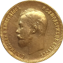 24-K vergulde 1901 rusland 10 Roubles gold Coin copy(China)
