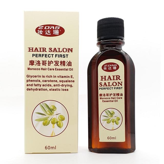 Us 1244 10 Di Scontoefficace Hair Salon Monaco Olio Di Noce Di Olio Di Argan Cheratina Libero Clean Capelli Ricci Cura Dei Capelli Trattamento Dei