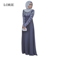 2016 Hot Grey Chiffon Crystal Beaded Hijab Long Dress Party Evening Elegant Abaya In Dubai Kaftan Long Sleeve Prom Dresses
