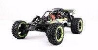 Qbaja Mini baja 29cc Powerfull 2t engin 2.4g Remote control Front wheel can jump
