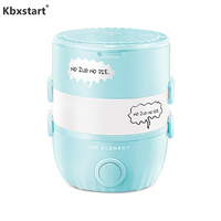 Kbxstart Multifunctional Electric Hot Pot Electric Food Steamer Heating Cup Stainless Steel Rice Cooker Steamer Food Cooker 220V