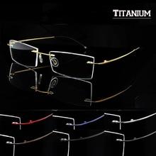Wholesale (3pcs/lot) 2016 New Rimless Pure Titanium Eyeglass Frames for Men Flexible Optical Frame Women Unisex 366-15