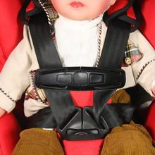 Прочный черный детский ремень безопасности ремень жгут нагрудный зажим Пряжка безопасности ребенка защелка защита малыша