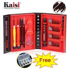 KAISI juego de destornilladores 38 en 1 herramientas Herramientas de mantenimiento de precisión de acero de aleación S2 de alta calidad para teléfono iPhone,ipad,mac