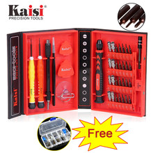 KAISI Screwdriver set of 38 in 1 tools High quality S2 Alloy Steel Precision maintenance tools for Phone iPhone,ipad,mac(China)