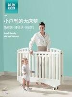Бесплатная установка складная кроватка новорожденная твердая древесина двухскоростная Регулировка детская кровать мульти функция с роли