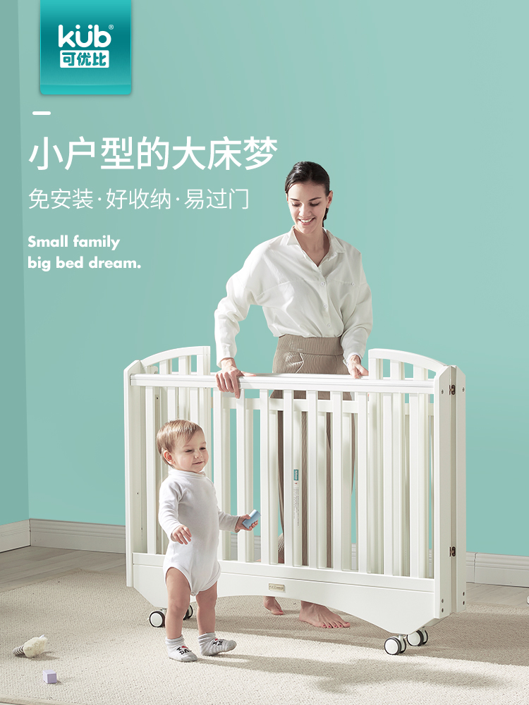 Free Installation Collapsible Crib Newborn Solid Wood Two-speed Adjustment Baby Bed Multi-function With Roller Baby Bed