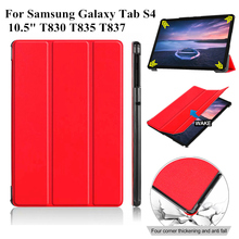 купить Magent PU Leather Case for 2018 Samsung Galaxy Tab S4 10.5'' T830 T835 T837 SM-T830 SM-T835 Cases Smart Cover+Film+Stylus Pen по цене 751.06 рублей