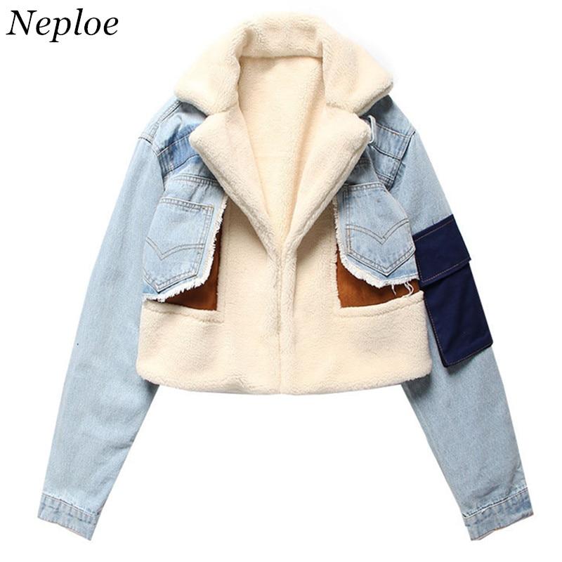 Mode Manteau Épais Picture Veste Chaud 69303 Nouveau Neploe D'hiver Femmes Outwear 2019 Patchwork Color Denim Panneaux Coton Tissu Hiver De wqq0vxSZ