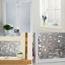 3D No Glue Static Removable Home Decorative Privacy Window Films Frosted Clings Stained Glass Pattern Stickers