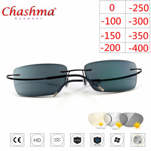 Titanium Rimless Glasses Myopia Glasses Photochromic glasses Men Women Chameleon Glasses Lens with Diopters  1.0 1.5 2.0 2.5 3.0