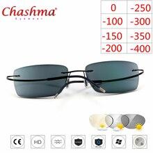 Óculos de titânio sem aro para miopia, óculos para homens e mulheres fotocromáticos lentes de camaleão com dioptria 1.0 1.5 2.0 2.5 3.0