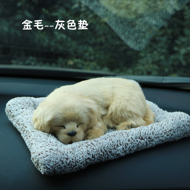 24CM Automobile home decoration simulation sleeping dog bamboo charcoal granule purification air decoration creative gift a321