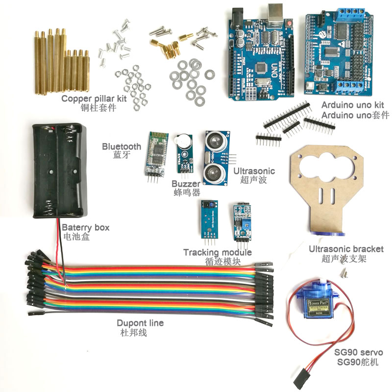 DOIT Bluetooth Development Kit Tracking Obstacle Avoidance Controller Kit with UNO Board+Motor Drive Board for Arduino Car xilinx fpga development board xilinx spartan 3e xc3s250e evaluation board kit lcd1602 lcd12864 12 modules open3s250e package b