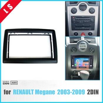 2 din محول cd تريم لوحة واجهة ستيريو راديو السيارة إطار لوحة لفافة لرينو ميغان الثاني 2003-2009 ، 2din/2 الدين