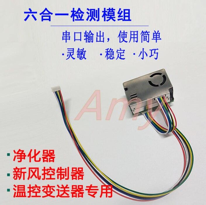 Détection de PM2.5 PM10 température et humidité C02 formaldéhyde covt avec Module de capteur 6-en-un