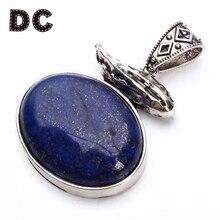 DC мода лазурит натуральный камень античный серебряный сплав 42*61 мм Подвески для женщин мужские ожерелья DIY ремесла ювелирных изделий