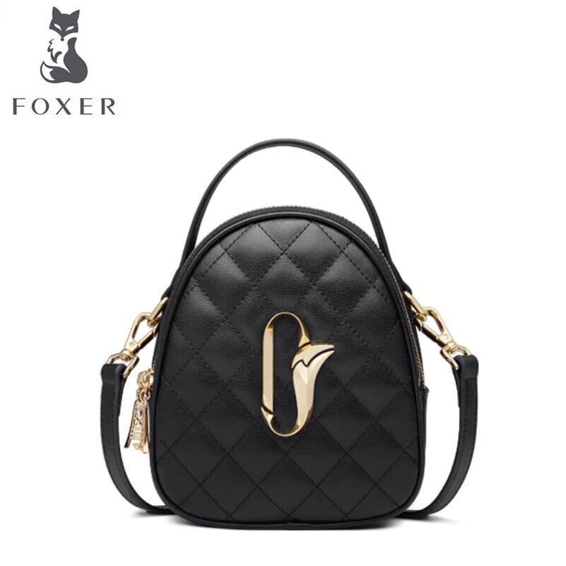 Коровья кожа сумка 2019 новая дикая маленькая аромат модная сумка мини сумка через плечо маленькая круглая сумка женская