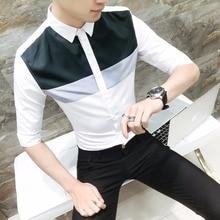 Новая мода Горячая бренд лето мужская повседневная Высококачественная соединенная легкая верхняя одежда для мужчин тонкий корейский стиль fit короткая рубашка