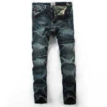 Fashion Classical Men Jeans Slim Fit Retro Wash Spliced Dark Green Ripped Pants Japanese Style Vintage