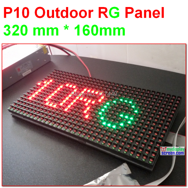 P10 красный + зеленый двухцветная двух модуль цвет, 320 мм * 160 мм, Открытый 1/4 обязанность, 2 цвет из светодиодов модуль, Высокая яркость красный, Желтый