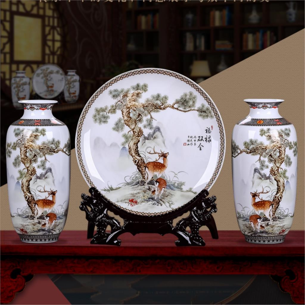 1 Set Modern Chinese Jingdezhen Tabletop Decoration Flower Vase and Plate with Stander Ceramic Vase Decoration Porcelain Vase1 Set Modern Chinese Jingdezhen Tabletop Decoration Flower Vase and Plate with Stander Ceramic Vase Decoration Porcelain Vase