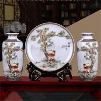 1 Set Modern Chinese Jingdezhen Tabletop Decoration Flower Vase and Plate with Stander Ceramic Vase Decoration Porcelain Vase