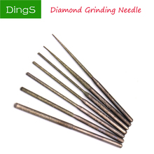 1/5pcs diamond grinding head for punch bore hole lengthen Needle Drilling Bits For Metal Stone Jade Carving jewelry accessories