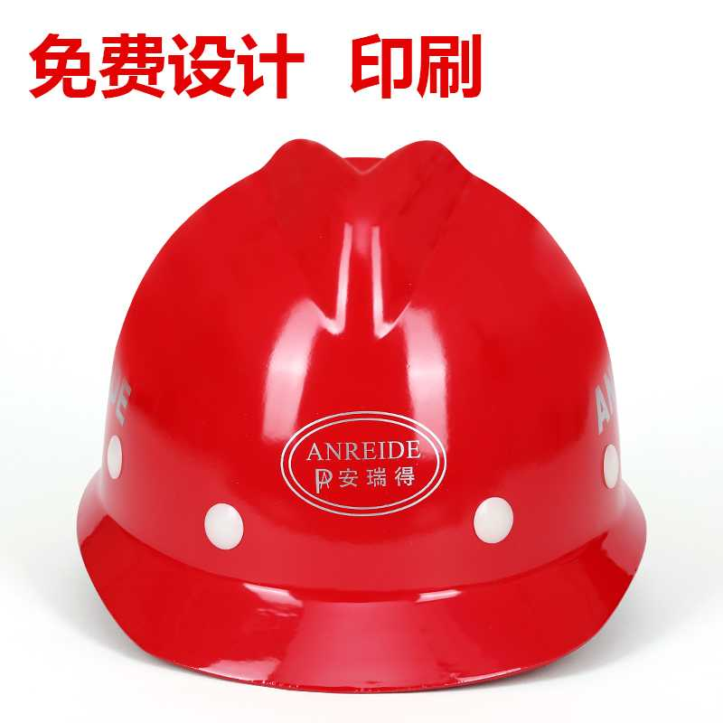 2017 new steel safety helmet Construction Engineering Cons
