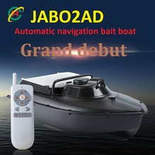 цены JABO 2AD 10A GPS Autopilot Fishing Bait Boat GPS Auto Navigation RC Bait Boat Fish finder
