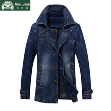 Denim Long Jacket Men Casual Brand Mens Trench Coats Windbreaker Washe