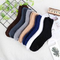 1Pair Warm Soft Thick Socks Black White Unisex Men Winter Sleep Bed Floor  Sleeping Fluffy Fashion Personality Socks New Arrival