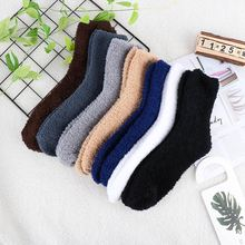 1Pair Warm Soft Thick Socks Black White Unisex Men Winter Sleep Bed Floor  Sleeping Fluffy Fashion Personality New Arrival