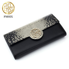 Pmsix 2017 New split leather cowskin purse fashion casual leather wallet black P420056