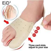 Ортопедические стельки для коррекции пальцев стопы искривления