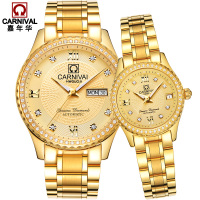 Carnival new Luxury Fashion couple Watch Top Brand Automatic Watch Lovers wristwatches Dual Calendar week Sapphire Waterproof