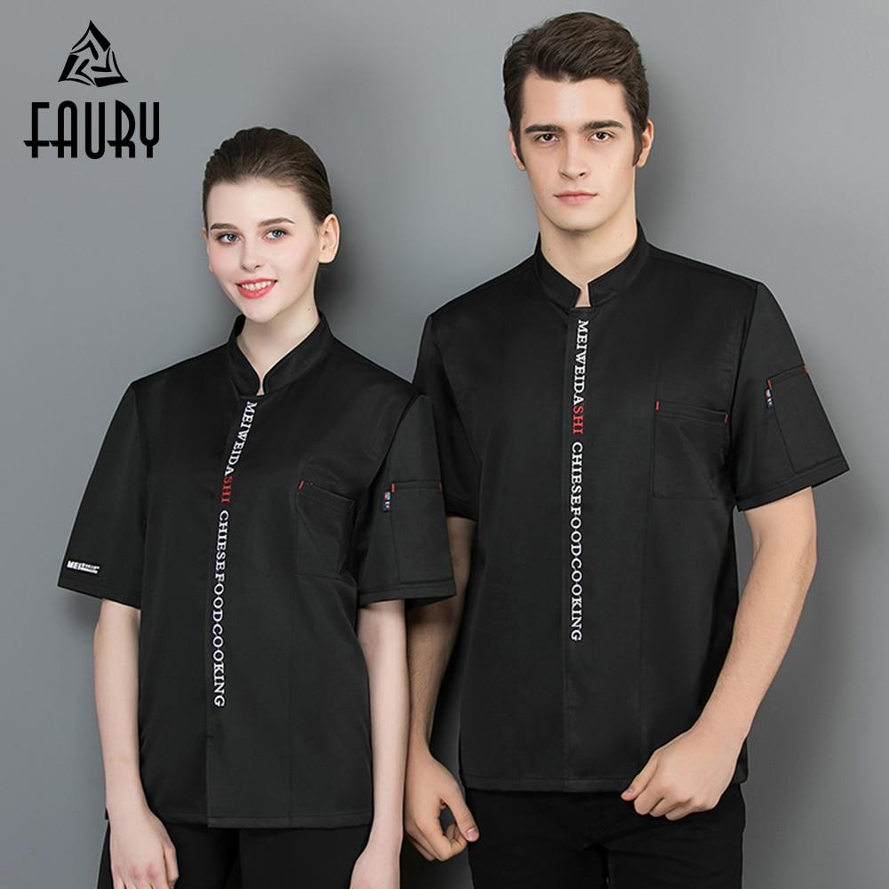 2019 Unisex Short Sleeve Chef Uniform Summer Breathable Mesh Men Cook Shirt Waiter Restaurant Kitchen Hotel Sushi Chef Jacket