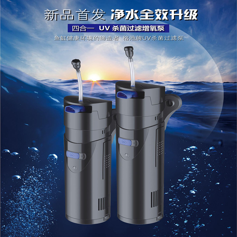Four UV germicidal filter aquarium fish tank oxygen pump voltage 220-240V-50Hz power 16W flow 700L / h 0.7m Lift free shipping new 220v ylj 500 500l h 8w submersible water pump aquarium fountain fish tank power saving copper wire